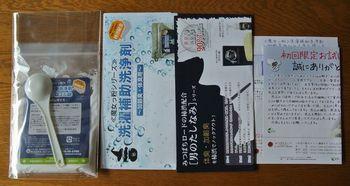 2014-07-12 07.59.45.jpg